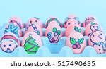 christmas egg with faces drawn... | Shutterstock . vector #517490635