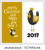 holiday cards   marry christmas ... | Shutterstock .eps vector #517493146