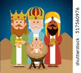 three wise kings baby jesus... | Shutterstock .eps vector #517560976