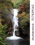 Small photo of Mitake Shosenkyo gorges and Senga fall with red autumn leaves in Koufu, Yamanashi, Japan