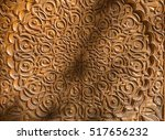 Woodcarving Of The Entrance...