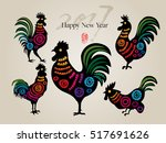 vector 2017 happy new year card ... | Shutterstock .eps vector #517691626