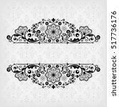 vector vintage floral ...   Shutterstock .eps vector #517736176