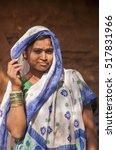 jhabua  madhya pradesh  india  ... | Shutterstock . vector #517831966