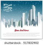 vector christmas card with... | Shutterstock .eps vector #517832902