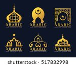 gold arabic doors and mosque... | Shutterstock .eps vector #517832998