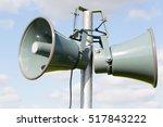 two megaphones connected to...   Shutterstock . vector #517843222