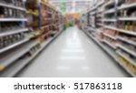 blurred of supermarket | Shutterstock . vector #517863118