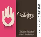vector illustration of a banner ...   Shutterstock .eps vector #517865242