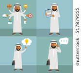successful arab businessman... | Shutterstock .eps vector #517879222