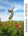 Small photo of Volgograd, Russia - August 31, 2016: Motherland Calls monument. Memorial complex Mamayev Kurgan. Total height of sculpture together with sword -85 metres.Total weight of construction - 8 thousand tons