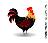 Vector Image Of Rooster Or Coc...