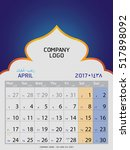hijri islamic calendar april... | Shutterstock .eps vector #517898092