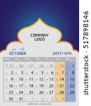 hijri islamic calendar october... | Shutterstock .eps vector #517898146