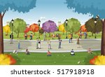 business people in a park with... | Shutterstock .eps vector #517918918