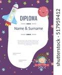 diploma cartoon template.... | Shutterstock .eps vector #517959412