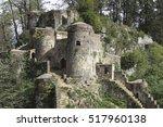 rudkhan castle  a brick and... | Shutterstock . vector #517960138