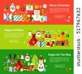 merry christmas web horizontal...