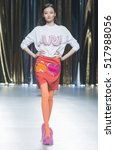 Small photo of MADRID - FEBRUARY 19: a model walks on the Agatha Ruiz de la Pradacatwalk during the Mercedes-Benz Fashion Week Madrid Fall/Winter 2016 runway on February 19, 2016 in Madrid.