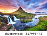 the picturesque sunset over... | Shutterstock . vector #517995448