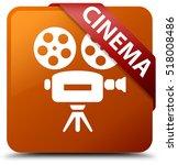 cinema  video camera icon ... | Shutterstock . vector #518008486