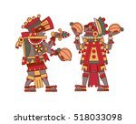 vector illustration aztec cacao ... | Shutterstock .eps vector #518033098