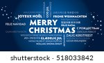 merry christmas greeting card... | Shutterstock . vector #518033842