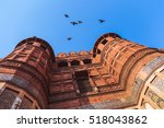 lahore gate of red fort in old... | Shutterstock . vector #518043862
