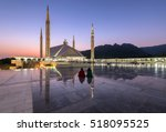 Shah Faisal Mosque is one of Asia