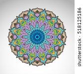 decorative vintage vector... | Shutterstock .eps vector #518125186