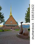 Small photo of MARIEHAMN, ALAND, FINLAND - October 07, 2016: Saint George Church (Sankt Gorans kyrka) - Aland mother church without a medieval backgroundin in Mariehamn, Aland, Finland