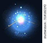 vector magic wands battle... | Shutterstock .eps vector #518182192