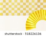 japanese paper gold greeting... | Shutterstock .eps vector #518226136