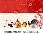 rooster chicken new year's card ... | Shutterstock .eps vector #518238916
