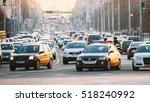 minsk  belarus   march 10  2015 ... | Shutterstock . vector #518240992