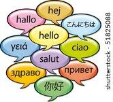 greetings in ten languages | Shutterstock .eps vector #51825088