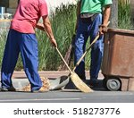 street cleaners at work with... | Shutterstock . vector #518273776