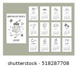 coffeemania. calendar of 2017.... | Shutterstock .eps vector #518287708