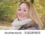 side view of blond woman... | Shutterstock . vector #518289805