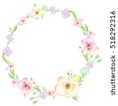 floral watercolor painting on...   Shutterstock . vector #518292316