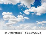 sky clouds   | Shutterstock . vector #518292325