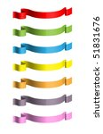 shiny set of colored vector... | Shutterstock .eps vector #51831676