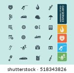 car service and repair icon... | Shutterstock .eps vector #518343826