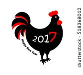 card with rooster happy new... | Shutterstock .eps vector #518368012