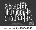 vector alphabet set. lowercase... | Shutterstock .eps vector #518369248