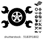 tire service wrenches icon with ... | Shutterstock .eps vector #518391802