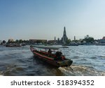 View From Chao Praya River To...