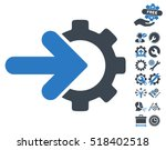 gear integration icon with...   Shutterstock .eps vector #518402518