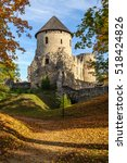 autumn park with old castle... | Shutterstock . vector #518424826