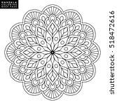 flower mandala. vintage... | Shutterstock .eps vector #518472616